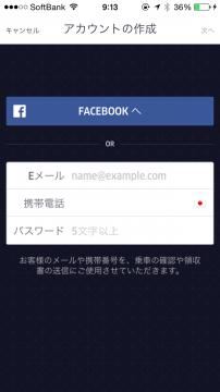 fukuoka-uber03
