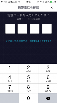 fukuoka-uber06