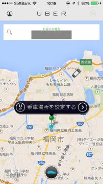 fukuoka-uber08