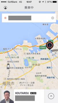 fukuoka-uber18