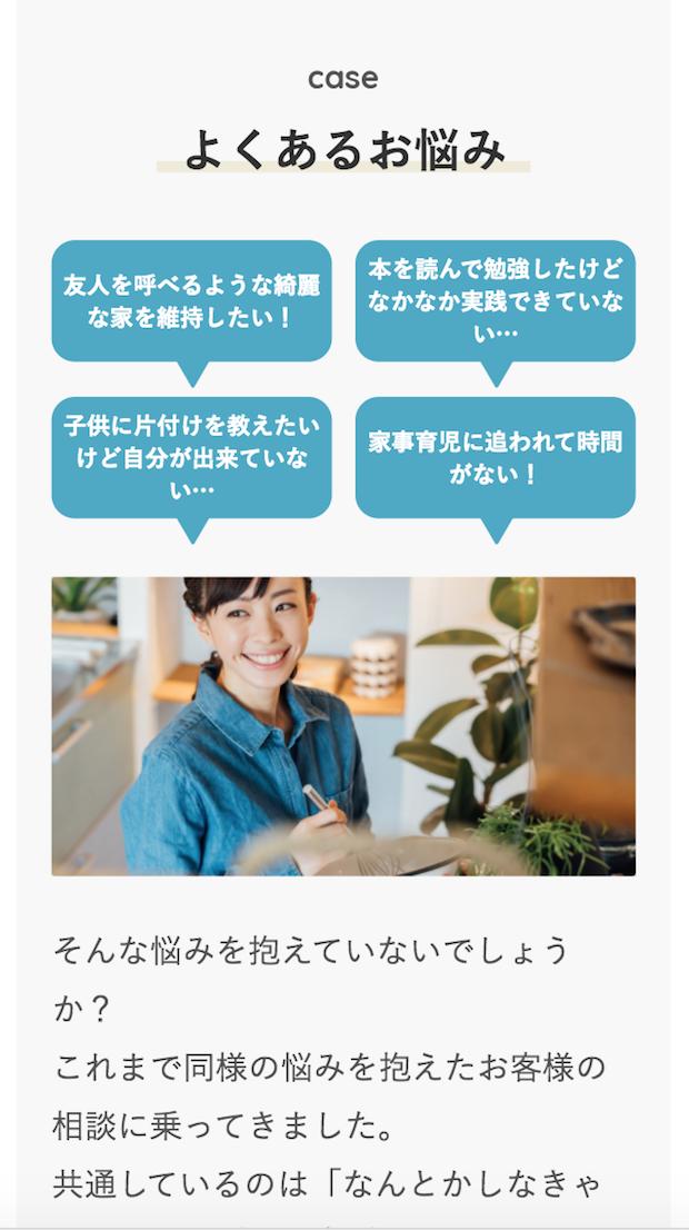 STORY FUKUOKA